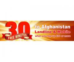 Cheap Calls to Afghanistan from UK | 15 High Street, Hampton Hill